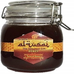 Al Qusai Natural Honey
